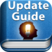 Update Guide For iPhone - Master The Free Upgrade (iOS 6 Edition)