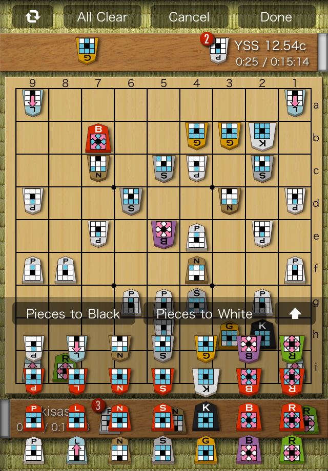 Screenshot Shogi Z (Japanese Chess)